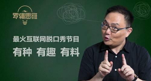 台灣知識付費市場會被中國吸走嗎?