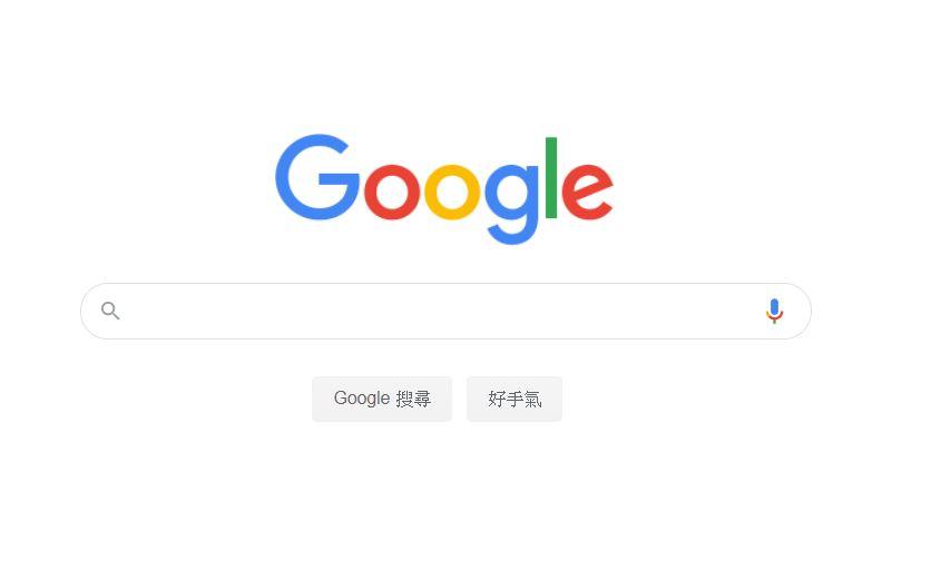 如何掌握時事趨勢?運用Google這三項工具打造自己輿情系統!